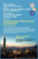 ACMC poster draft 2018-websize.jpg