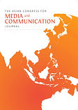 acmc journal cover-orange.jpg