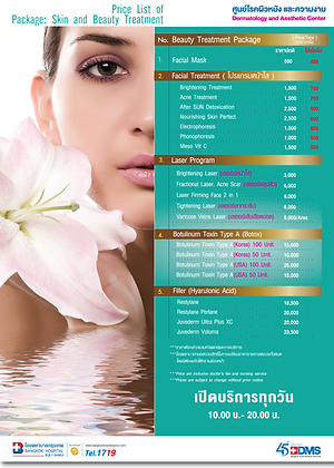 http://www.bangkoksamuihospital.com/skin-beauty1