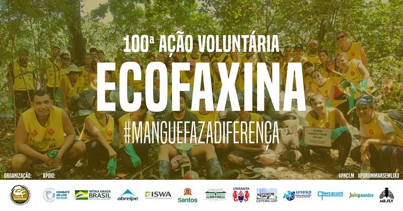 100ª Ação Voluntária EcoFaxina