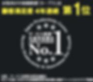 スクリーンショット 2019-01-20 20.56.20.png