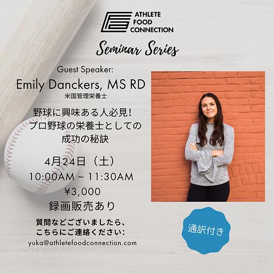 Seminar Series Instagram-2.png