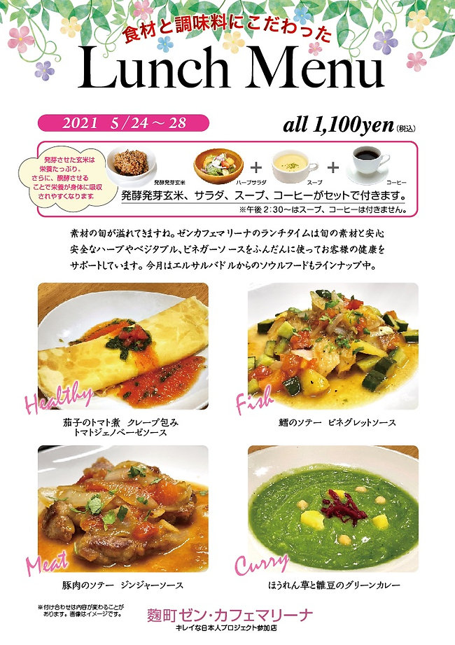 0524-menu