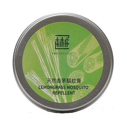 「本木序」天然香茅驅蚊膏 50g