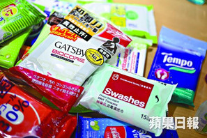 消毒還是中毒-濕紙巾與搓手液