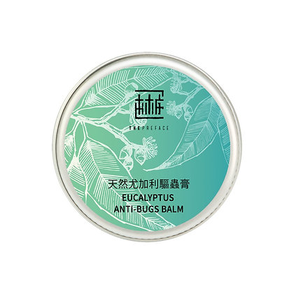 尤加利驅蟲膏 (小盒) 10G