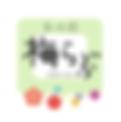 Screen Shot 0029-03-13 at 23.08.35.png