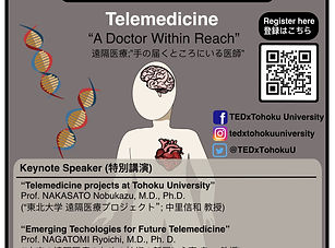 TEDxTUSalonTelemedicine_FINALL.jpeg