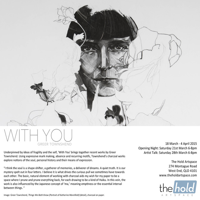With You - Exhibition Invite