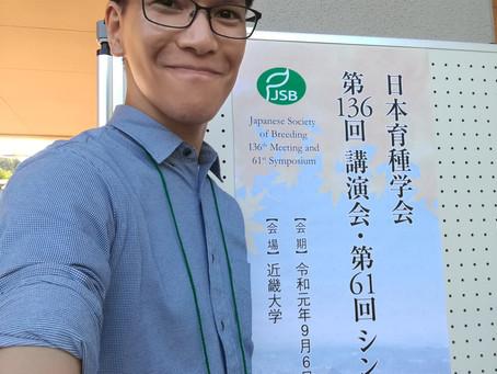 研究員の池松さんが育種学会のワークショップで公演