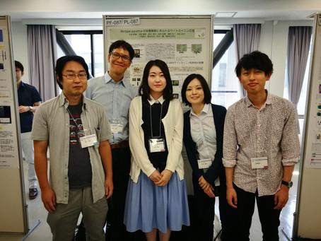 日本植物学会に参加しました