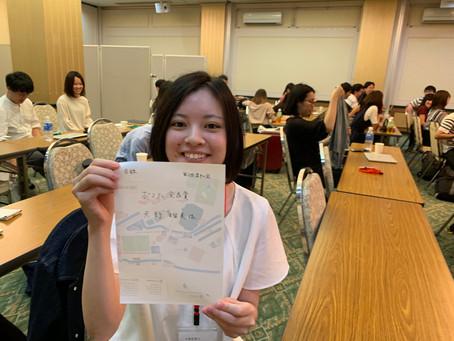 環境記憶統合の若手の会でポスター賞受賞