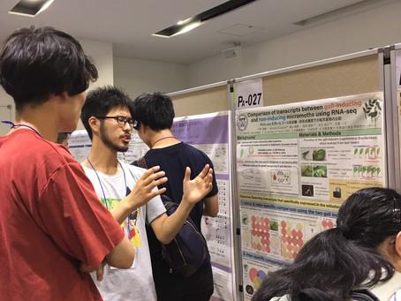 第21回日本進化学会で学生ポスター賞優秀賞