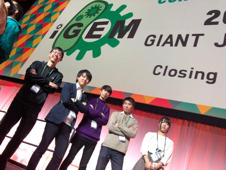 サングラスのメンバーがiGEMに参加