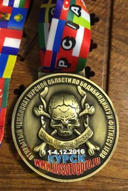 Krush medal