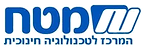 המרכז_לטכנולוגיה_חינוכית.png