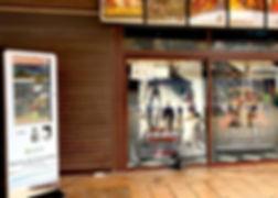 Infotactile Huelva Centro Comercial Islantilla