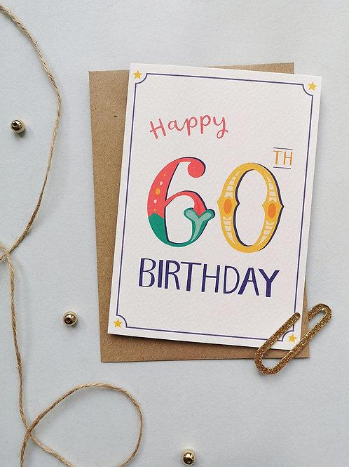 60th Birthday Card (Pack 6)