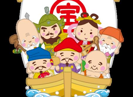 【仙酔島に鎮座されていらっしゃる七福神】