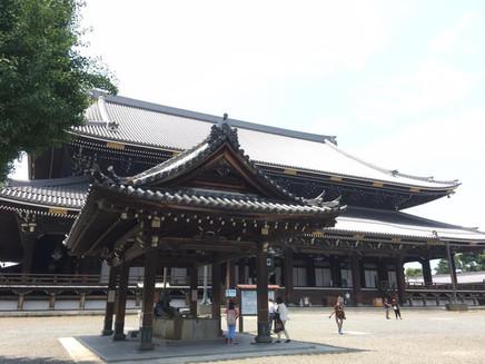 東本願寺と京都御苑