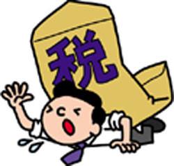 https://www.nta.go.jp/taxanswer/sozoku/4152.htm