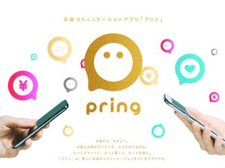 三菱UFJ・三井住友・みずほのメガバンク3行、決済事業の大手メタップスと提携へ
