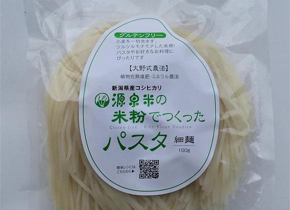 米粉パスタ細麺 100g放射能・残留農薬・硝酸態窒素・カドミウムすべて検査済み