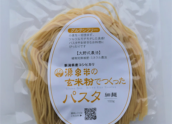 玄米パスタ細麺 100g 放射能・残留農薬・硝酸態窒素・カドミウムすべて検査済み