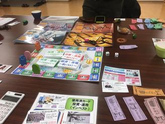 【ファイナンスゲーム】