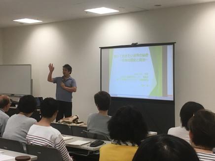 『歴史と政治』内海聡先生新潟講演会