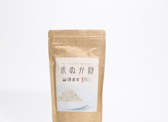 食べる米ぬか粉 150g 放射能・残留農薬・硝酸態窒素・カドミウムすべて検査済み