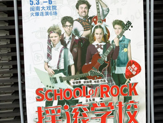 School of Rock tours China!