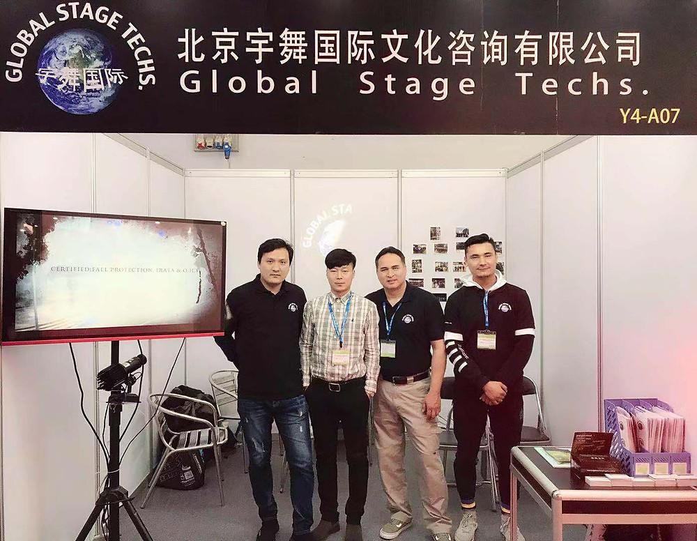 Having a good time at Guangzhou, China!