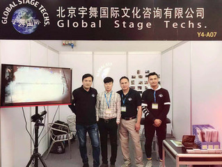 Global Stage Techs. at the prolight+sound GUANGZHOU 2019 Exhibition.