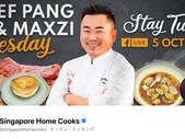 シンガポールのLIVE TVで紹介されました!