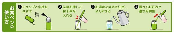 ペン使用.jpg