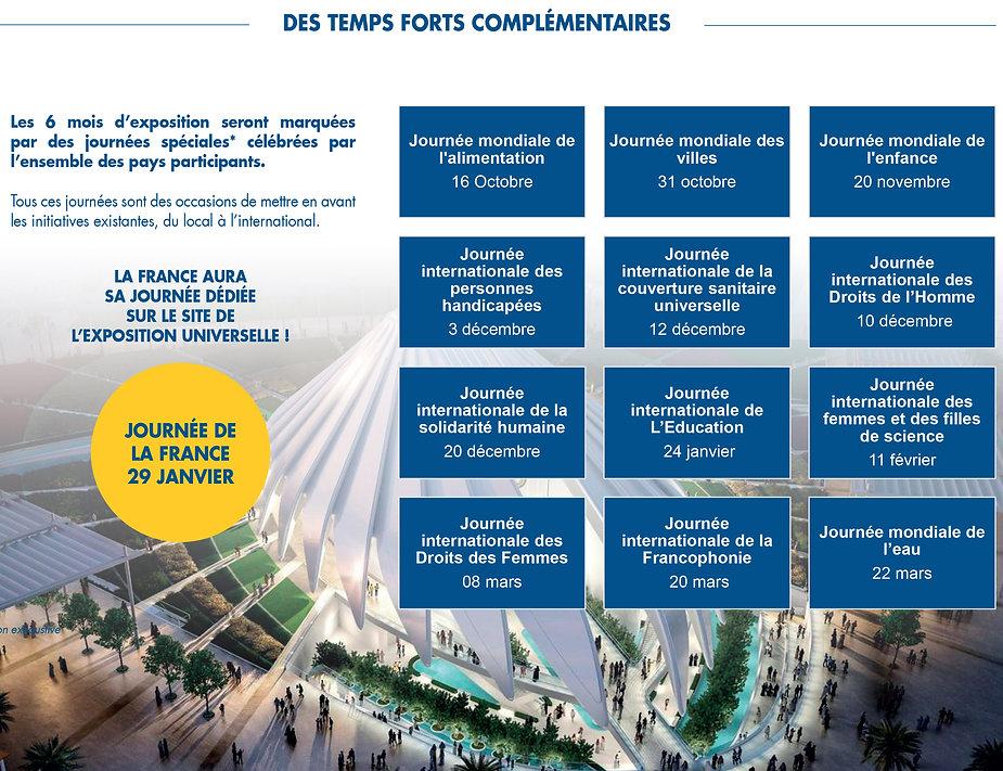 page-pavillon-france-programmation-1.jpg