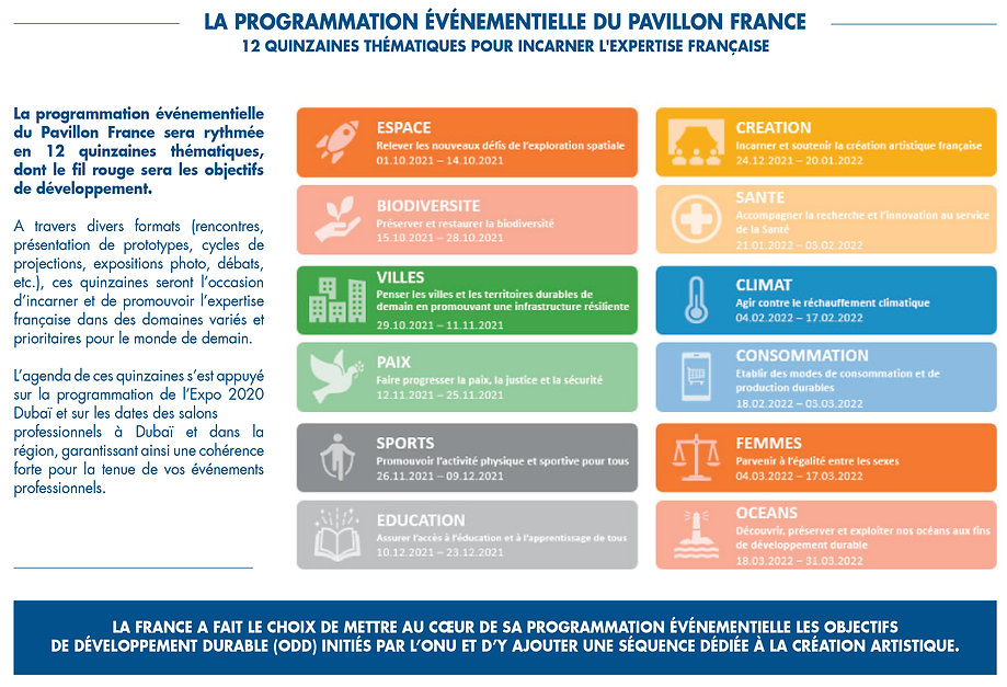 page-pavillon-france-programmation.jpg