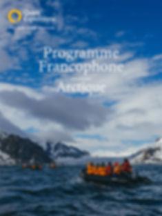 Couv-Francophone_Brochure-arctique-1.jpg