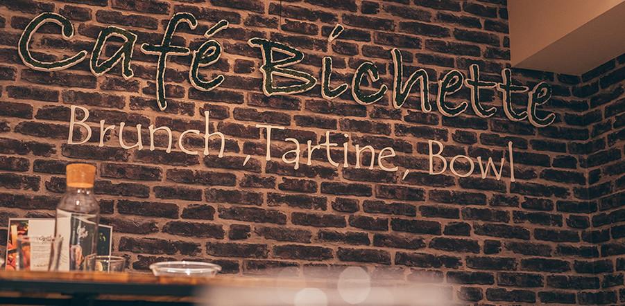 cafe-bichette-2.jpg