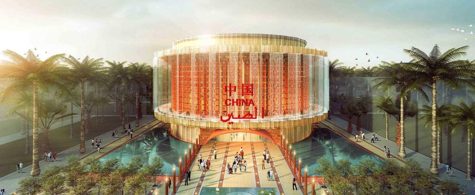 Expo2020-pavilion-Chine.jpg