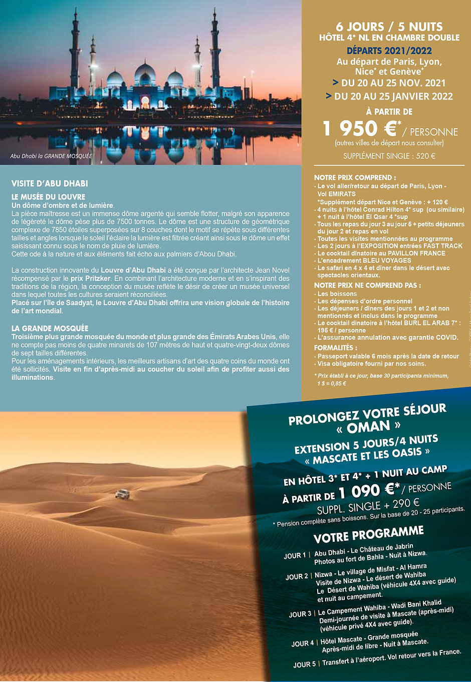 iti-2-Expo-Universelle-Bleu-Voyages.jpg