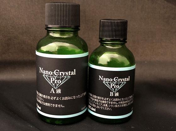 ナノクリスタル・プロ商品.jpg