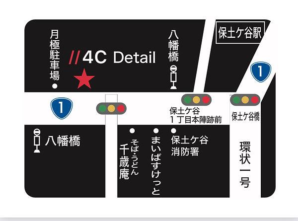 4C 店舗地図.jpg