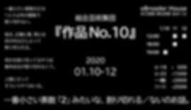 1109用宣伝画像_最適化.JPG