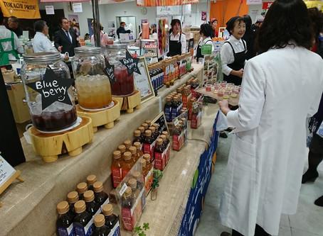 いよいよ明日!宮崎県 宮崎山形屋にて「のむお酢」試飲販売会を行います