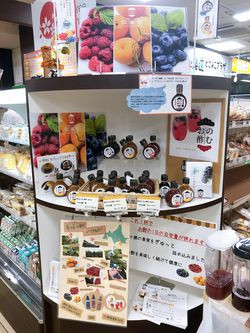 札幌にて「のむお酢」の試飲販売会を行いました!