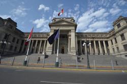 Palais de Justice de Lima