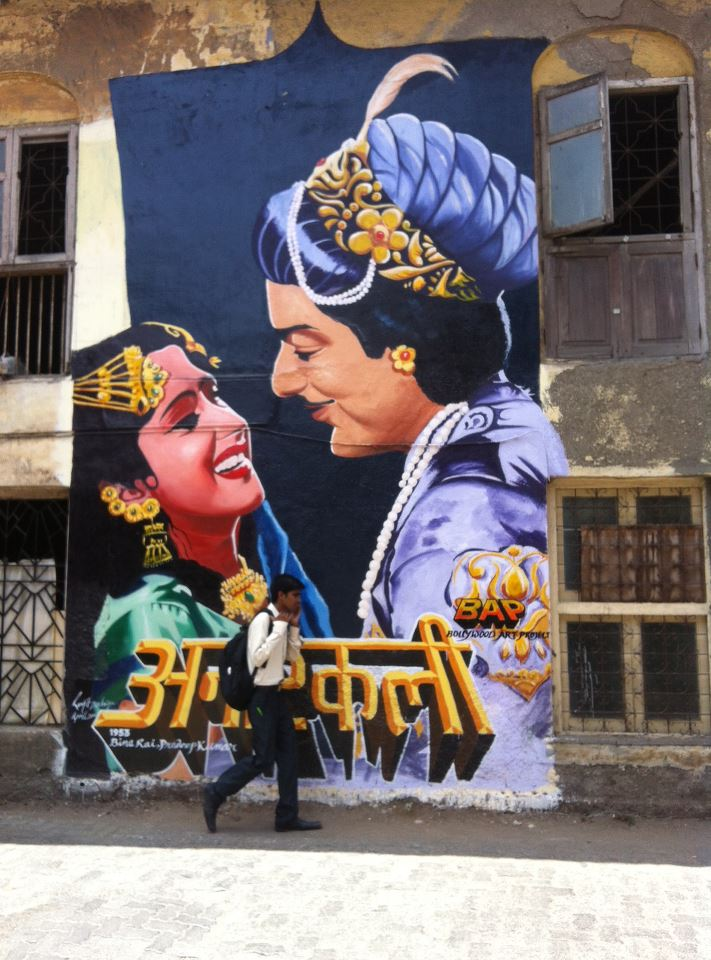 Bollywood Art Project