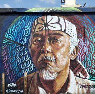 Honor719 & Graffitalo
